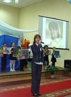 Ученик года 2010