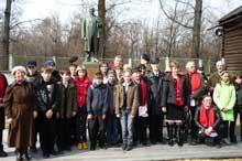 140-летию со дня рождения  Владимира Ильича Ленина