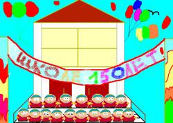 Конкурс рисунков к 150 летию школы