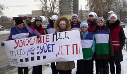 «Всероссийский день памяти жертв ДТП»