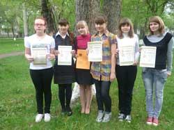 Районные соревнования по ориентированию «ПАРК – ТУР»
