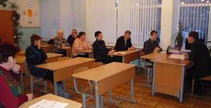 Заседание Управляющего совета