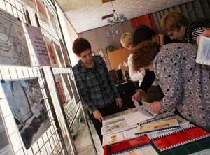 Районный конкурс школьных музеев