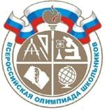 Муниципальный этап Всероссийской олимпиады школьников по русскому языку