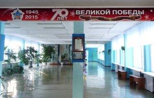К празднованию 70-й годовщины Победы в Великой Отечественной войны