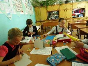 Групповой проект в 4 классах