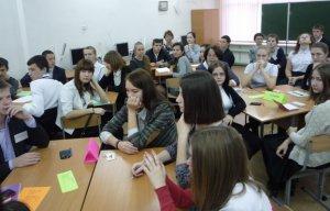 Проектировочная сессия для учащихся 10-х классов