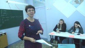 Сессия самоопределения для учащихся 9-х классов (ФГОС СОО)