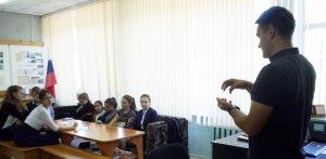 Встреча с председателем молодежного парламента края