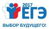 Всероссийская  встреча руководителя Федеральной службы по надзору в сфере образования с родителями