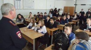 Встреча с подростками в школе