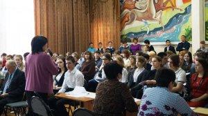 Районная НПК школьников «Шаг в науку»