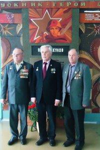 Урок памяти, посвященный 48-летию событий на острове Даманском.