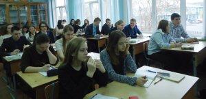 Интенсивная школа по биологии