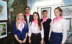 Радужный клуб