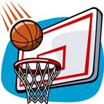 Cоревнования по баскетболу