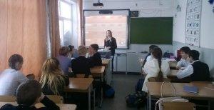 «Своя игра» на уроках английского языка