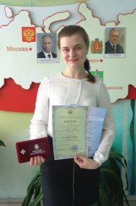 XII Всероссийскй конкурс «Национальное достояние России»