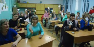 Общешкольное собрание «Воспитываем в семье»