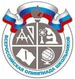 Муниципальный этап всероссийской олимпиады школьников.  Математика.