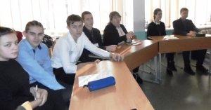 Презентационная  сессия для учащихся 10-11-х классов
