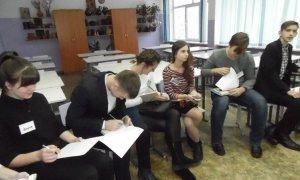 Сессия самоопределения для учащихся 9-х классов (ФГОС СОО) 2019
