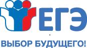ЕГЭ - 2019