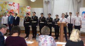 Победа в конкурсе детских социальных проектов «Я – гражданин России»