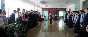 Линейка, посвященная героической гибели нашего выпускника Павла Акулова.