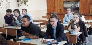 О проведении Всероссийского урока «Профессия-руководитель»