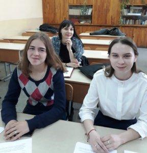 Презентационная  сессия для учащихся 10-х классов